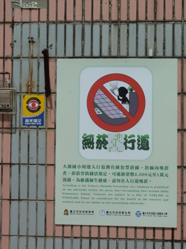 Taipei. Promenade de santé au départ de la station de métro DAHU       06/13 - P1330179.JPG