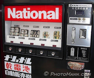Baterai I Vending Machine or Jidohanbaiki (自動販売機) di Jepang