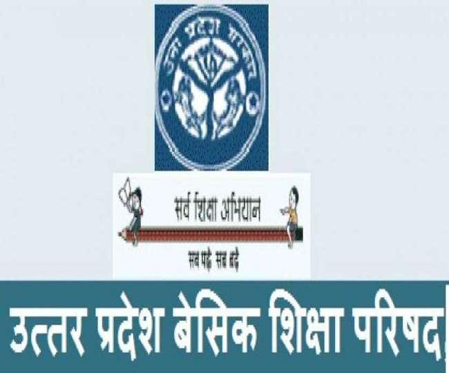 69000 शिक्षक भर्ती के अभ्यर्थियों ने किया निदेशालय का घेराव, दी चेतावनी- 69000 teacher latest news