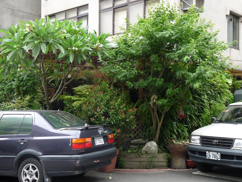 TAIWAN.Taipei - P1110333.JPG