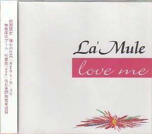 [MUSIC VIDEO] La'Mule – Love Me (2003.10.29/MKV/1.34GB)