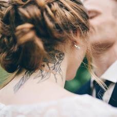 Wedding photographer Roman Stepushin (sinnerman). Photo of 21.06.2018