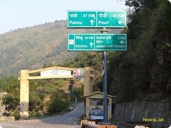 Kotdwar Pauri Road