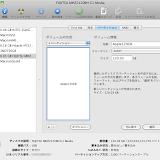 MacでexFATでフォーマット