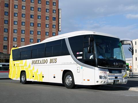北海道バス「函館特急ニュースター号」 ・988