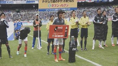月間MVPの横浜F・マリノス中村俊輔