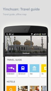 Yinchuan: Offline travel guide - náhled