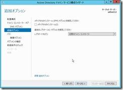 AD02_DC12r2_000031
