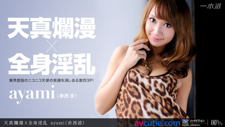 1Pondo.Drama.Collection.012412_261.Ayami