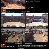 RajgadSuvela-ballekilla.jpg