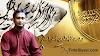 100 Tahun tanpa Khilafah, Aktivis Dakwah Islam: Khilafah Penjaga Entitas Pelaksana Syariah