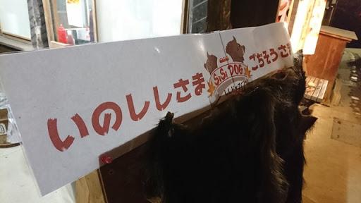 DSC 7645 thumb%255B2%255D - 【Vaperの休日】香嵐渓で秋の紅葉夜景を見てきてイノシシやシカ、刀削麺を食らう!それから車の試乗行ってきた【グルメレポート/マツダ CX-5】