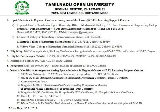 TAMILNADU OPEN UNIVERSITY - 2019 B.Ed ADMISSION NOTIFICATION - DISTANCE MODE ( Last Date : 30.11.2018 )