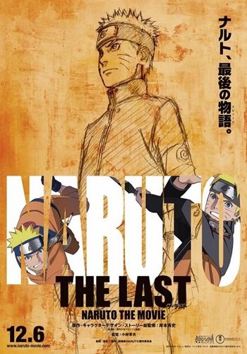 Naruto: The Last [DVD9]