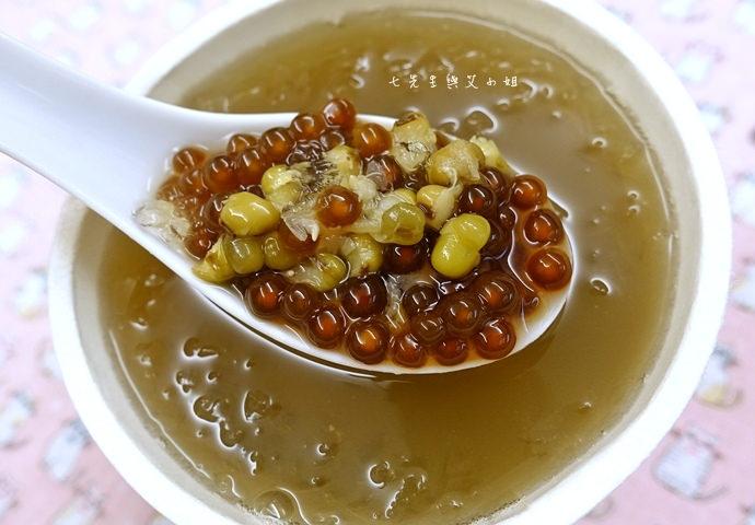 7 新莊萬安豆花 檸檬冰沙 檸檬紅茶