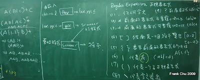 正規表示式的例子