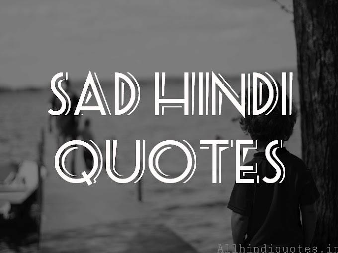 Top 52 Sad Hindi Quotes for Love