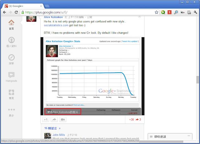 google%252B%2520new%2520%2520interface 17