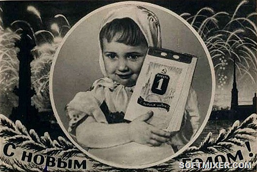 1955_thumb