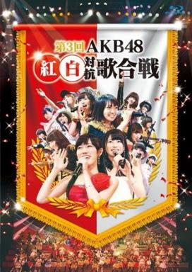 [TV-SHOW] AKB48 – 第3回 AKB48 紅白対抗歌合戦 (2014/04/09)