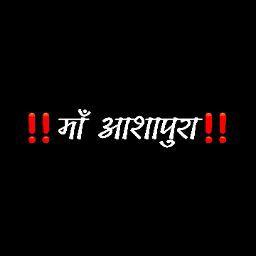 Umesh Puri