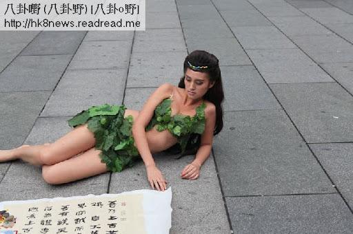 北京女媧娘娘