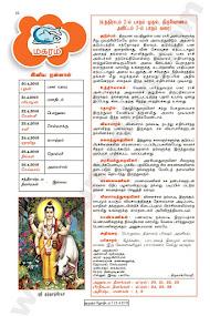 Kumudam Jothidam Raasi Palan - 20-4-2016 to 26-4-2016