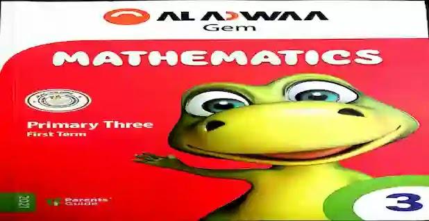 كتاب الاضواء ماث math الصف الثالث الابتدائي الترم الاول 2021 المنهج الجديد