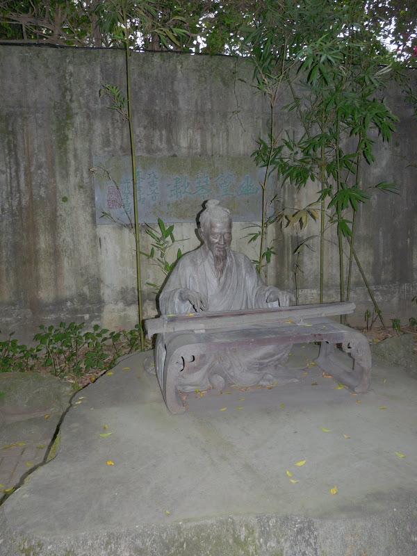 TAIWAN.Taipei Maison de l écrivain Lin Yutang,et divers - P1100506.JPG