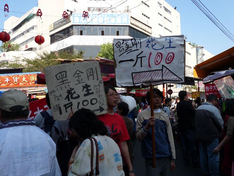 TAIWAN.Taipei Avant la nouvelle année - dimamche%2B18%2Bjanvier%2B082.jpg