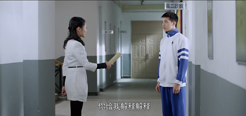 Addiction China Drama