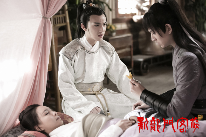 New Dragon Gate Inn China Drama