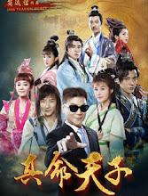 Zhen Ming Tian Zi China Drama