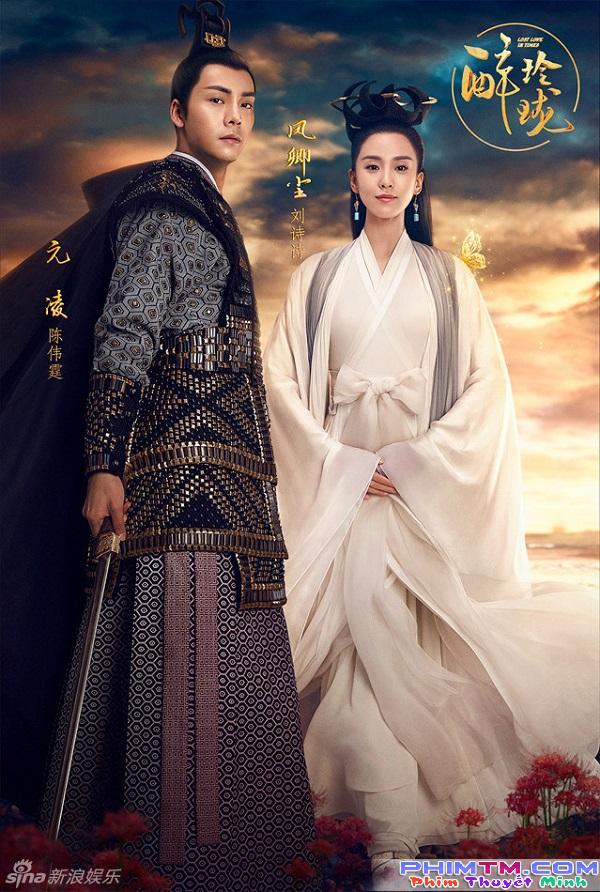 """Không thể nhận ra nổi Lưu Thi Thi vì đoàn phim """"Túy Linh Lung"""" dùng photoshop quá """"có tâm"""" - Ảnh 1."""