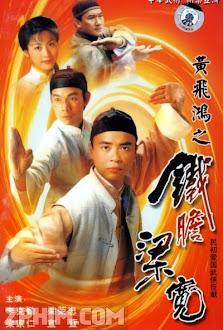 Lương Khoan Can Trường - Master of Martial Arts (1994) Poster