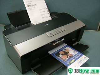 How to Reset Epson PX-G5300 laser printer – Reset flashing lights error
