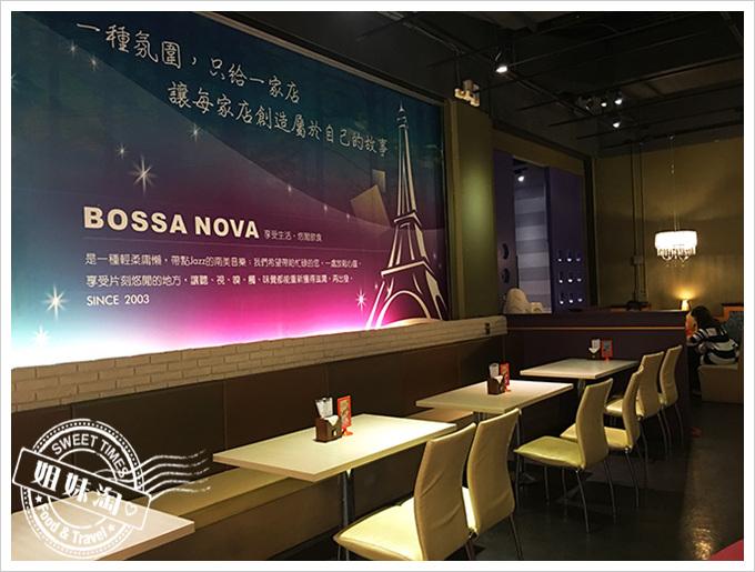 高雄巴沙諾瓦bossa Nova成功店店內環境