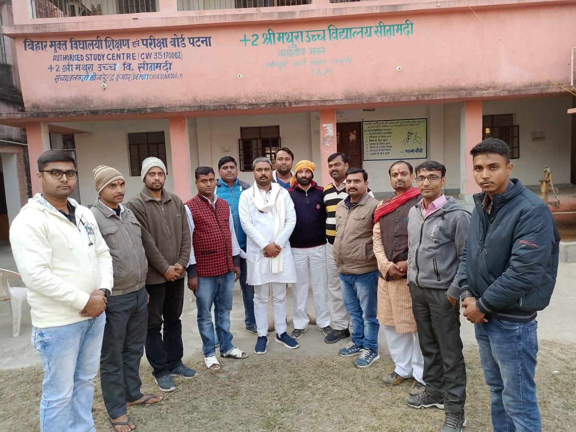 सीतामढ़ी में भाजपा क्रीड़ा प्रकोष्ठ की बैठक संपन्न