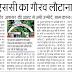 यूपी लोकसेवा आयोग के अध्यक्ष होंगे प्रभात कुमार, सीएम योगी लेंगे अंतिम फैसला