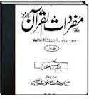 http://lisanulquran.com/books/mufraadul_quran.jpg