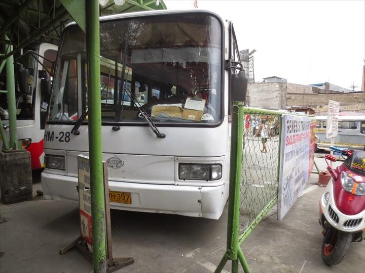エアポートリンクバス正面
