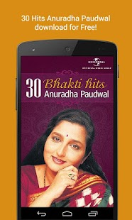 30 Top Anuradha Paudwal Bhakti Hits- screenshot thumbnail