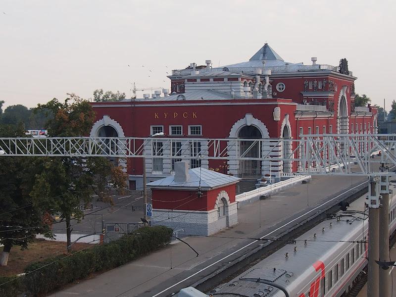 железная дорога, Курск_вокзал