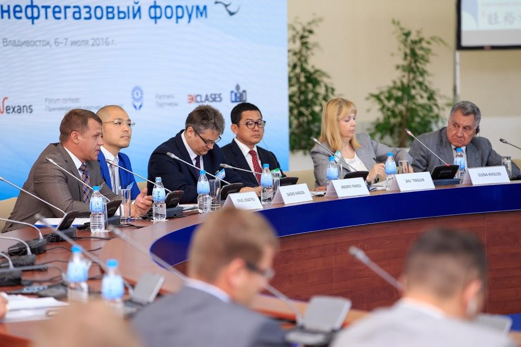 """Mời Doanh nghiệp Tham dự """"Diễn đàn Dầu và Khí đốt phương Đông"""" tại Vladivostok từ ngày 05-06/07/2017"""