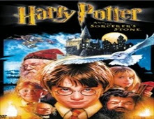 مشاهدة فيلم Harry Potter and the Sorcerer's Stone