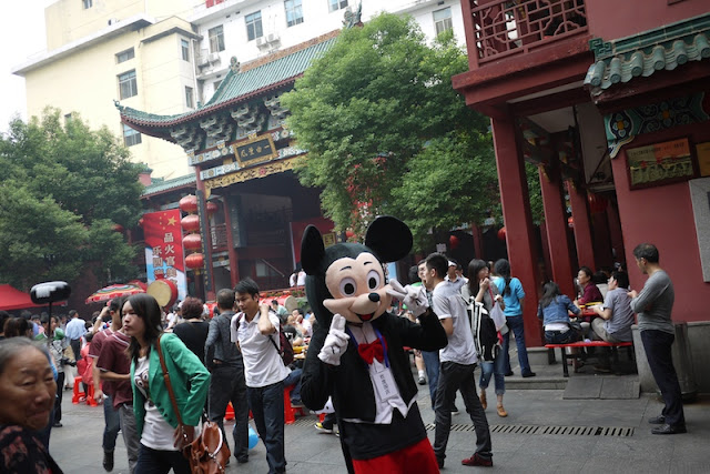 imitation Mickey Mouse in Changsha, China