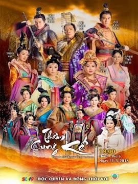 Thâm Cung Kế (SCTV9)