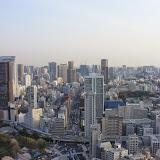 2014 Japan - Dag 3 - julia-DSCF1248.JPG