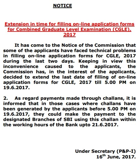 ssc-cgl-last-date-extended