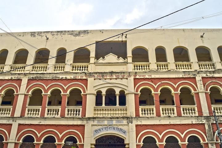 Maharani Chimnabai High School